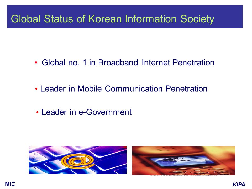 KIPA MIC Global Status of Korean Information Society Global no.