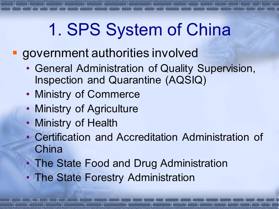 1. SPS System of China government authorities involved General Administration of Quality Supervision, Inspection and Quarantine (AQSIQ) Ministry of Co
