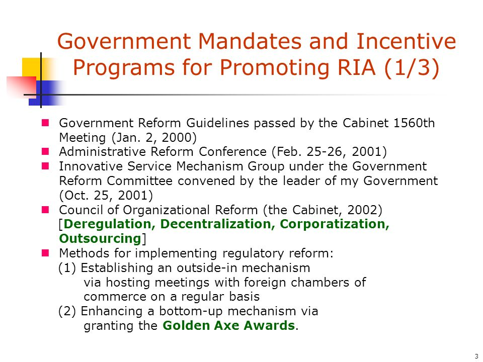 3 Government Reform Guidelines passed by the Cabinet 1560th Meeting (Jan.