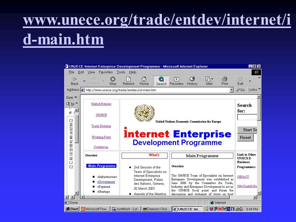 www.unece.org/trade/entdev/internet/i d-main.htm