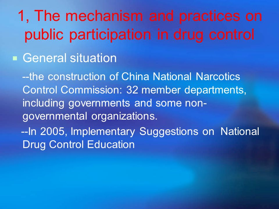 1, The mechanism and practices on public participation in drug control General situation --the construction of China National Narcotics Control Commission: 32 member departments, including governments and some non- governmental organizations.