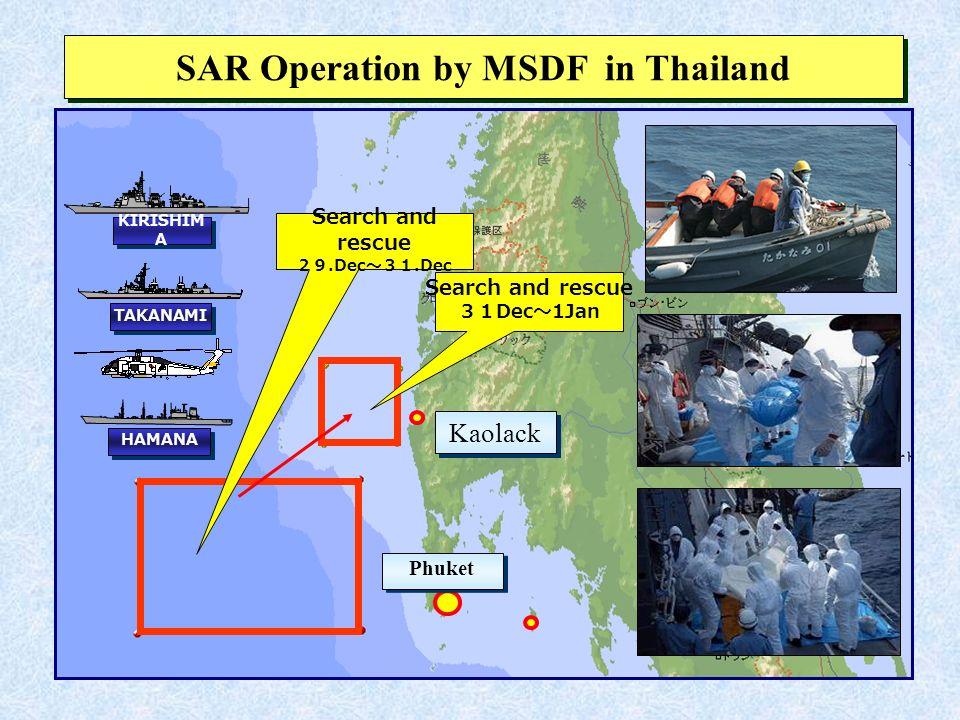 Search and rescue Dec 1Jan Search and rescue.Dec.Dec HAMANA KIRISHIM A TAKANAMI Phuket Kaolack SAR Operation by MSDF in Thailand