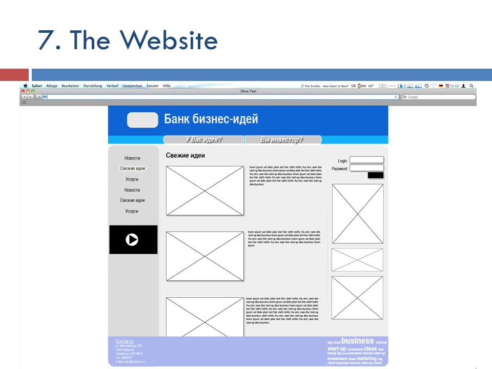 7. The Website