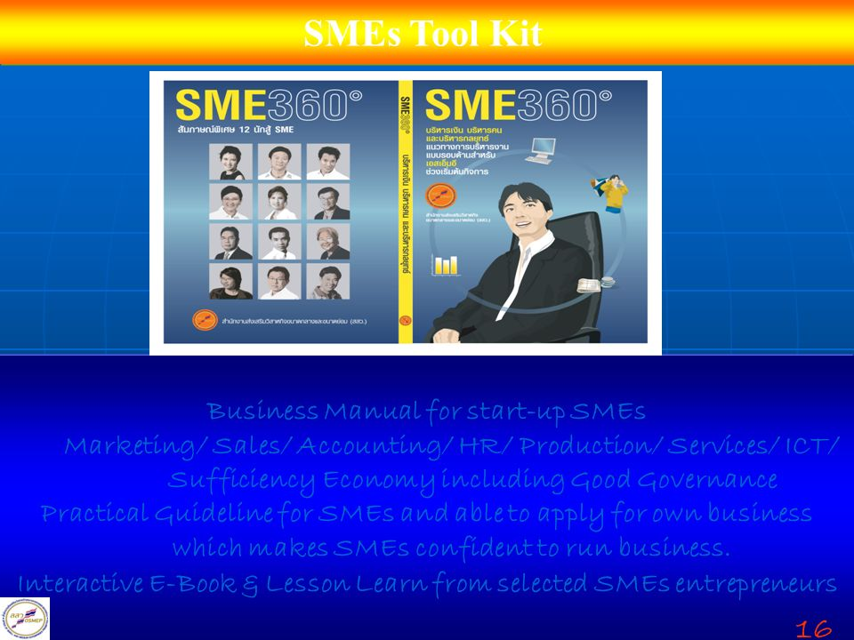 SMEs Tool Kit Business Manual for start-up SMEs Marketing/ Sales/ Accounting/ HR/ Production/ Services/ ICT/ Sufficiency Economy including Good Govern