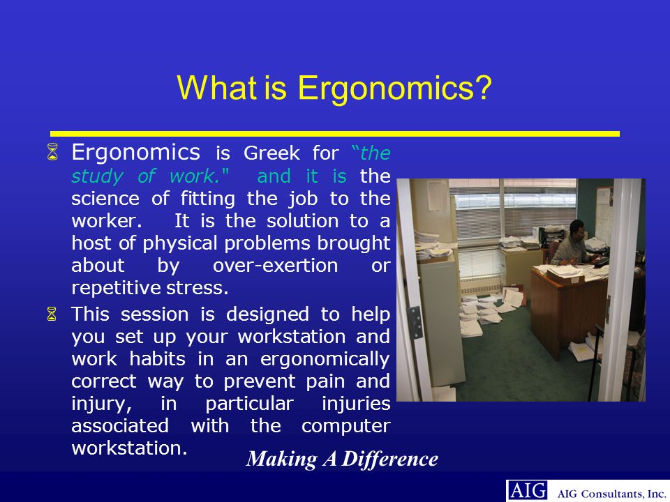 Making A Difference What is Ergonomics.