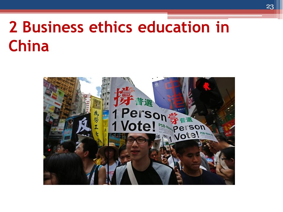 2 Business ethics education in China 23