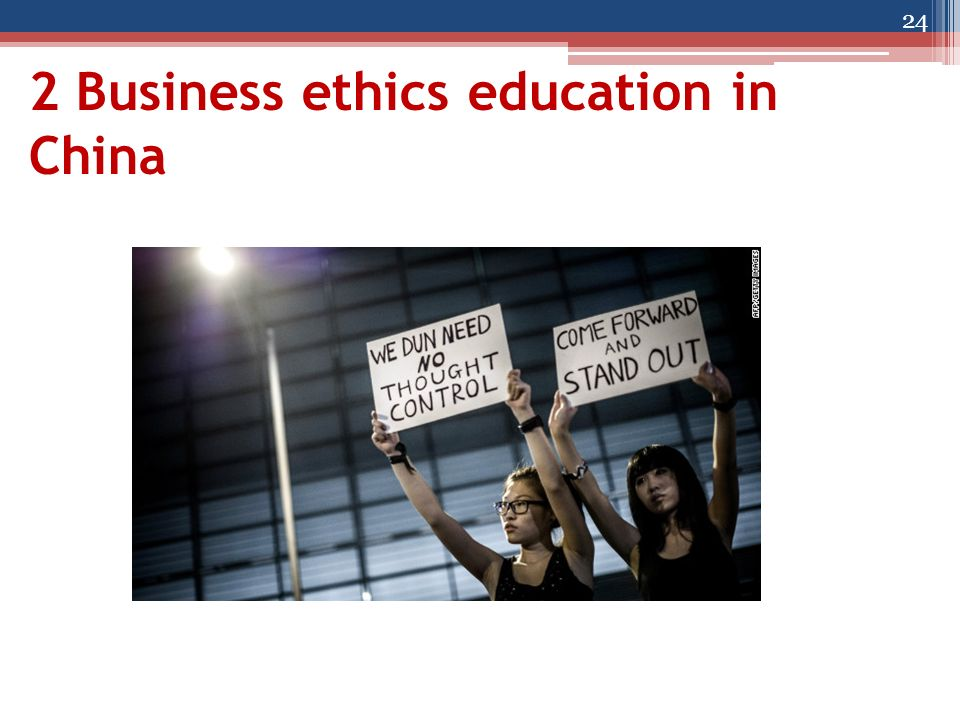 2 Business ethics education in China 24