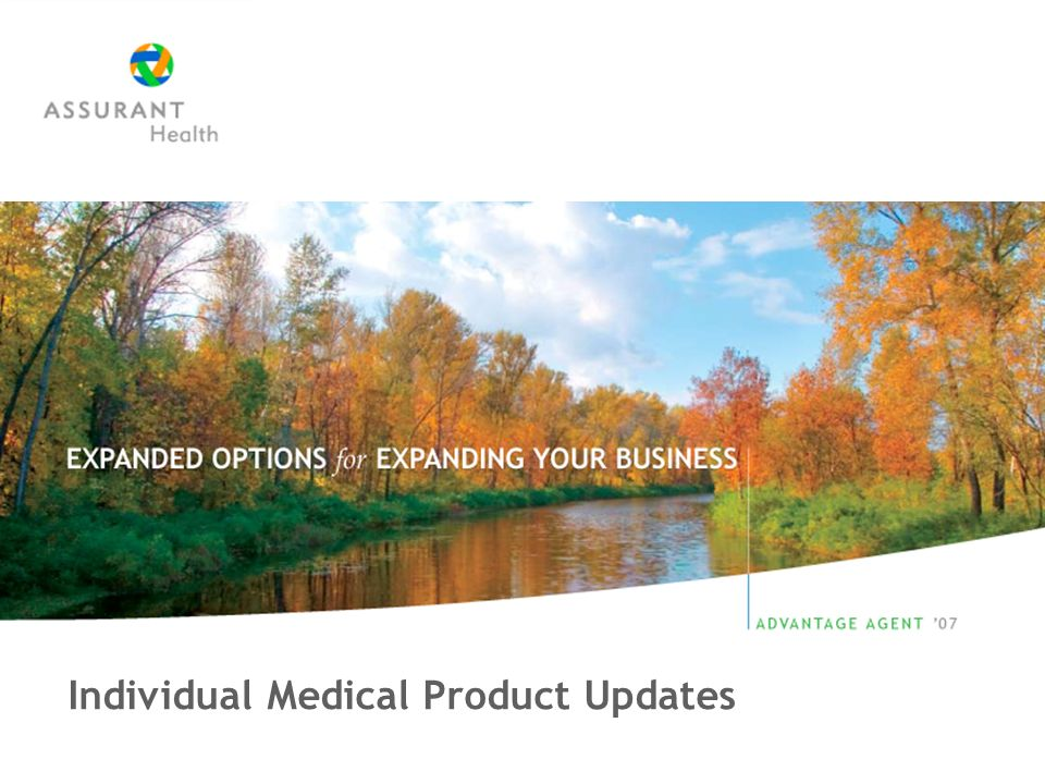 Individual Medical Product Updates