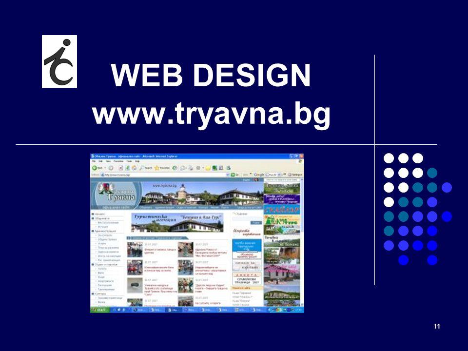 11 WEB DESIGN www.tryavna.bg