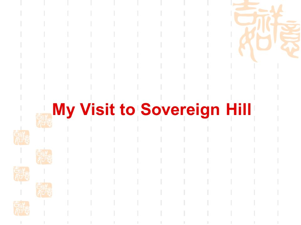 What is Sovereign Hill about.Sovereign Hill is a recreated goldfields township.