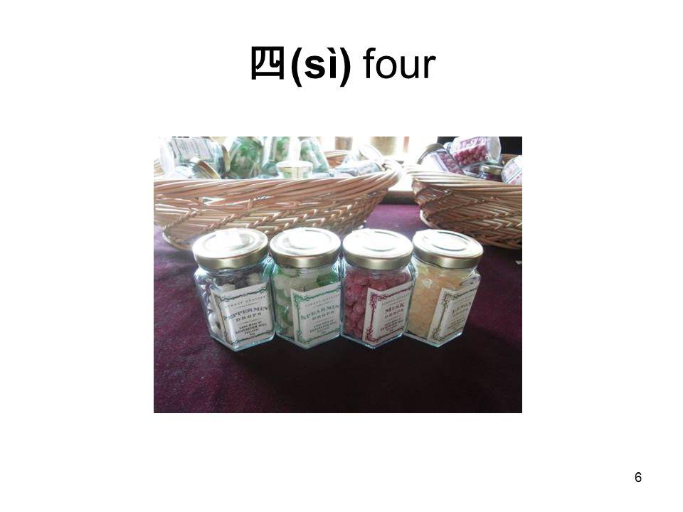 (sì) four 6