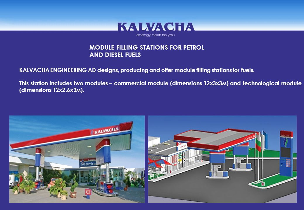 KALVACHA ENGINEERING AD designs, producing and offer module filling stations for fuels. This station includes two modules – commercial module (dimensi