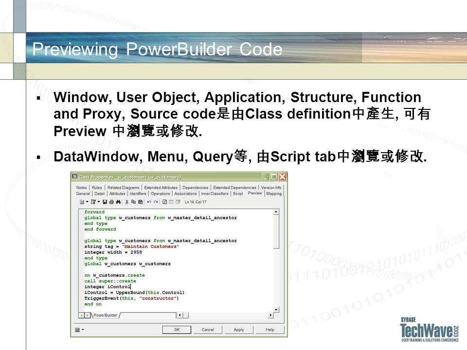 Previewing PowerBuilder Code Window, User Object, Application, Structure, Function and Proxy, Source code Class definition, Preview. DataWindow, Menu,