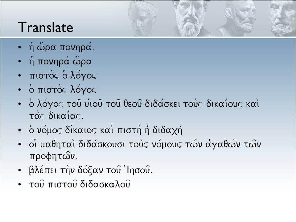 Translate h9 w#ra ponhra/.