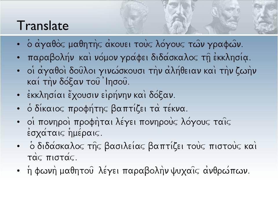Translate o( a0gaqo\v maqhth\v a0kouei tou\v lo/gouv tw=n grafw=n. parabolh/n kai\ no/mon gra/fei dida/skalov th=| e0kklhsi/a|. oi9 a0gaqoi\ dou=loi g