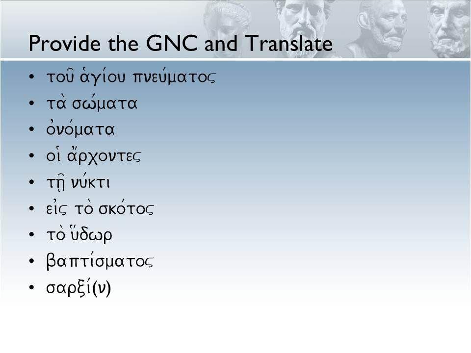 Provide the GNC and Translate tou= a(gi/ou pneu/matov ta\ sw/mata o0no/mata oi9 a1rxontev th=| nu/kti ei0v to\ sko/tov to\ u#dwr bapti/smatov sarci/ (