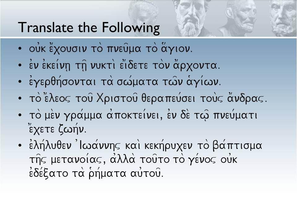 Translate the Following ou0k e1xousin to\ pneu=ma to\ a#gion. e0n e0kei/nh| th=| nukti\ ei!dete to\n a!rxonta. e0gerqh/sontai ta\ sw/mata tw=n a(gi/wn