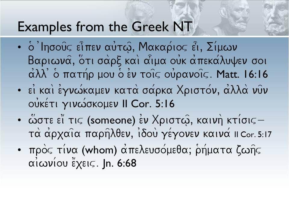 Examples from the Greek NT o( 0Ihsou=v ei]pen au0tw=|, Makar/iov ei}, Si/mwn Bariwna=, o#ti sa\rc kai\ ai{ma ou0k a0peka/luyen soi a0ll 0 o( path/r mo