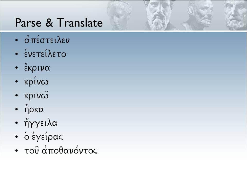 Parse & Translate a0pe/steilen e0netei/leto e1krina kri/nw krinw= h]rka h1ggeila o( e0gei/rav tou= a0poqano/ntov