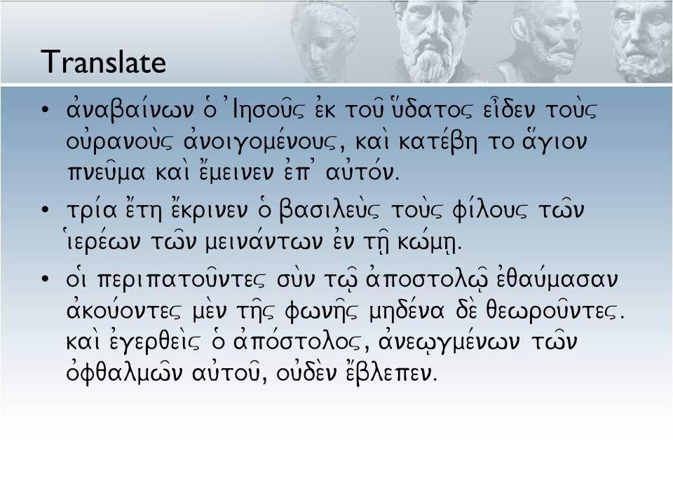 Translate a0nabai/nwn o( 0Ihsou=v e0k tou= u#datov ei]den tou\v ou0ranou\v a0noigome/nouv, kai\ kate/bh to a3gion pneu=ma kai\ e1meinen e0p 0 au0to/n.