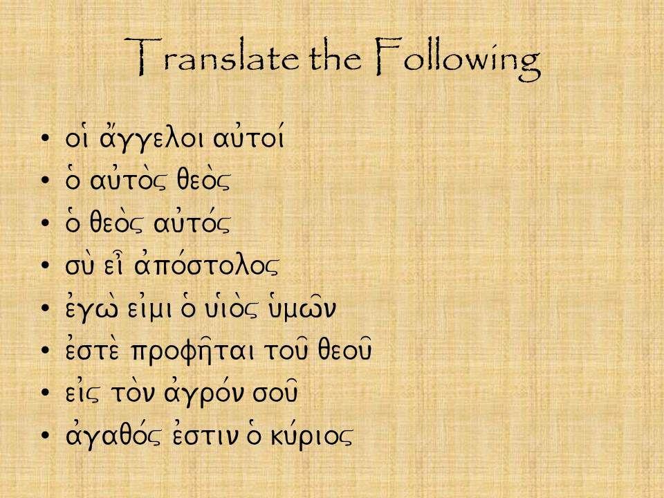 Translate the Following oi9 a1ggeloi au0toi/ o( au0to\v qeo\v o( qeo\v au0to/v su\ ei] a0po/stolov e0gw\ ei0mi o( ui(o\v u(mw=n e0ste\ profh=tai tou= qeou= ei0v to\n a0gro/n sou= a0gaqo/v e0stin o( ku/riov