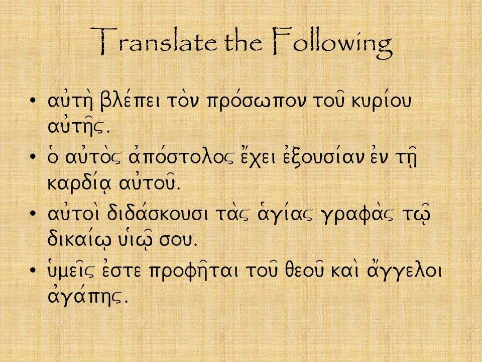 Translate the Following au0th\ ble/pei to\n pro/swpon tou= kuri/ou au0th=v. o( au0to\v a0po/stolov e1xei e0cousi/an e0n th=| kardi/a| au0tou=. au0toi\