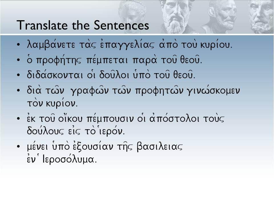 Translate the Sentences lamba/nete ta\v e0paggeli/av a0po\ tou\ kuri/ou. o( profh/thv pe/mpetai para\ tou= qeou=. dida/skontai oi( dou=loi u9po\ tou=