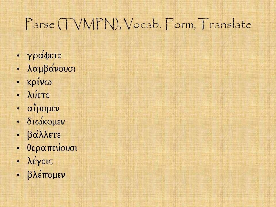 Parse (TVMPN), Vocab. Form, Translate gra/fete lamba/nousi kri/nw lu/ete ai1romen diw/komen ba/llete qerapeu/ousi le/geiv ble/pomen