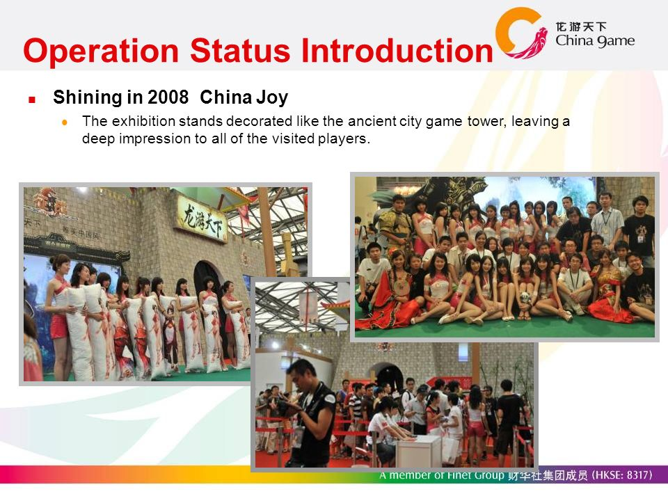 Operation Status Introduction Shining in 2008 China Joy The exhibition stands decorated like the ancient city game tower, leaving a deep impression to all of the visited players.