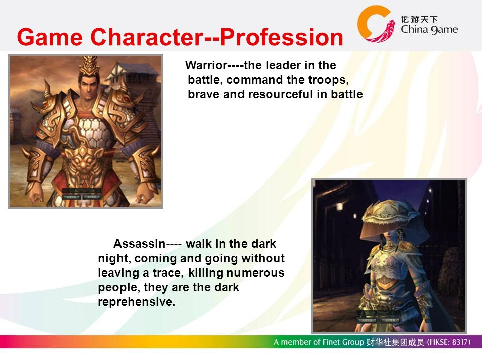 Game Character--Profession Warrior----the leader in the battle, command the troops, brave and resourceful in battle.
