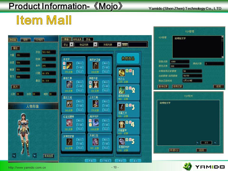 - 10 - http://www.yamido.com.cn Yamido (Shen Zhen) Technology Co., LTD Product Information- Mojo Product Information- Mojo