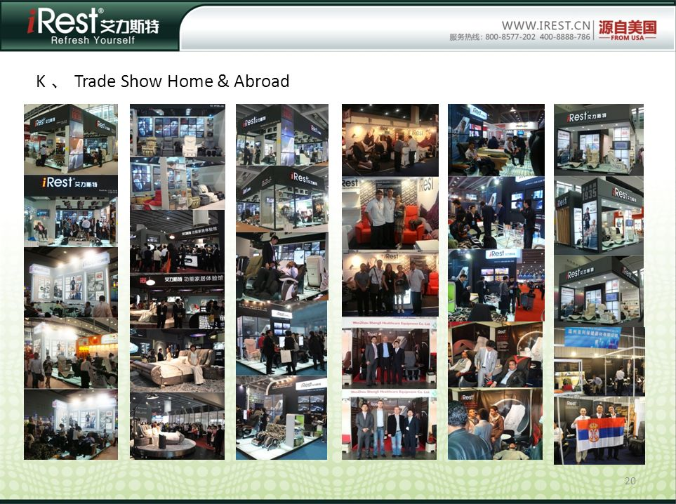 20 K Trade Show Home & Abroad