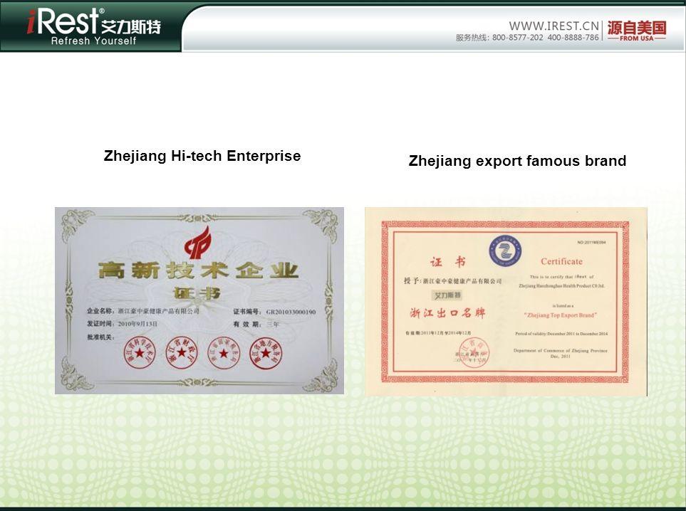 Zhejiang Hi-tech Enterprise Zhejiang export famous brand