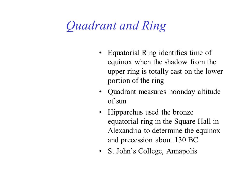 Quadrant and Ring Equatorial Ring identifies time of equinox when the shadow from the upper ring is totally cast on the lower portion of the ring Quad