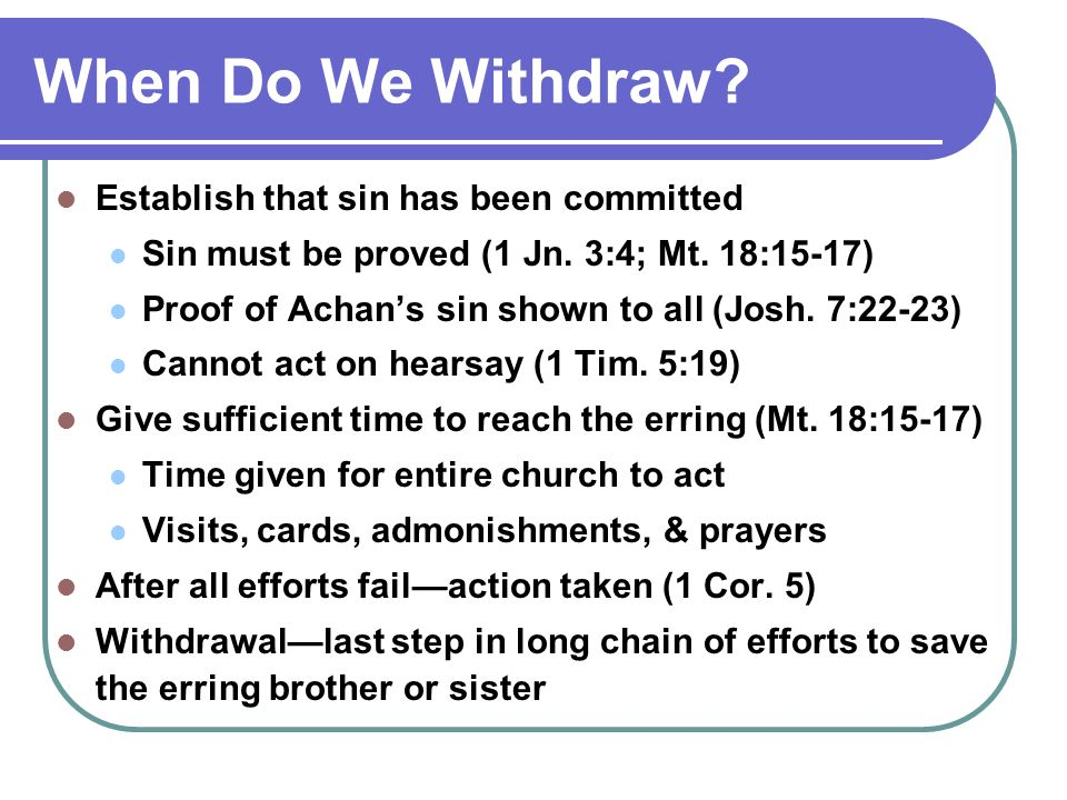 When Do We Withdraw. Establish that sin has been committed Sin must be proved (1 Jn.