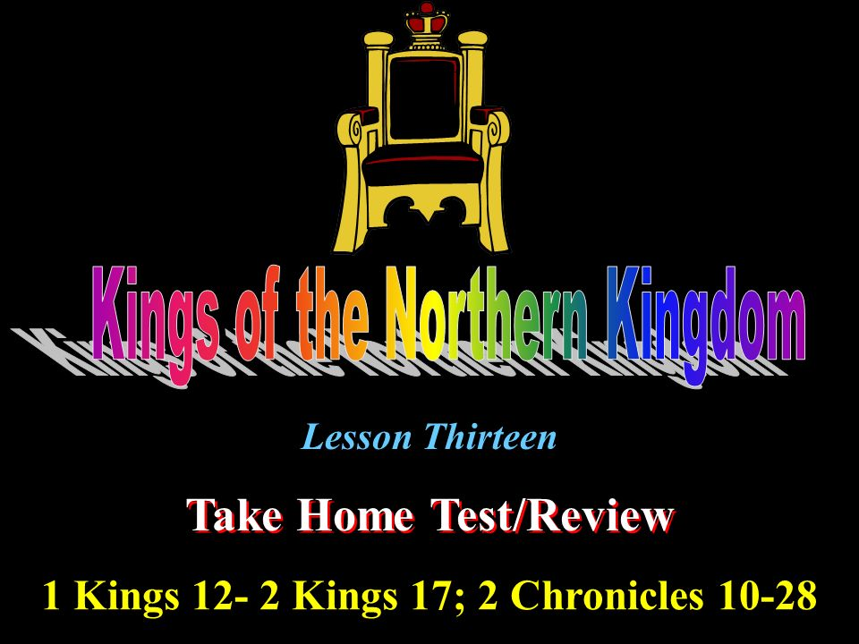 Lesson Thirteen Take Home Test/Review 1 Kings Kings 17; 2 Chronicles 10-28