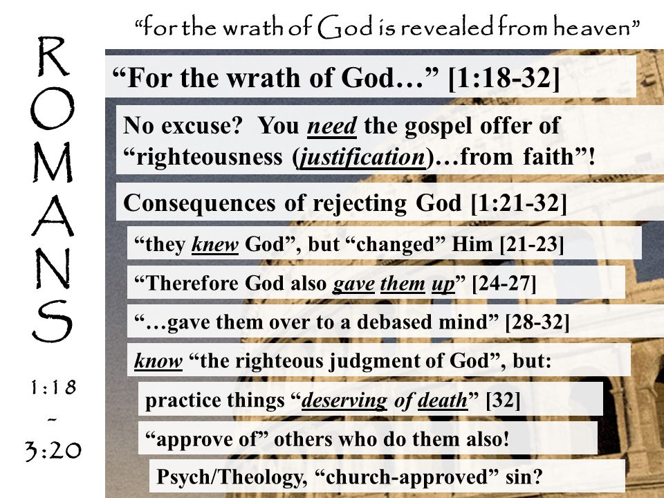 For the wrath of God… [1:18-32] No excuse? You need the gospel offer of righteousness (justification)…from faith! they knew God, but changed Him [21-2