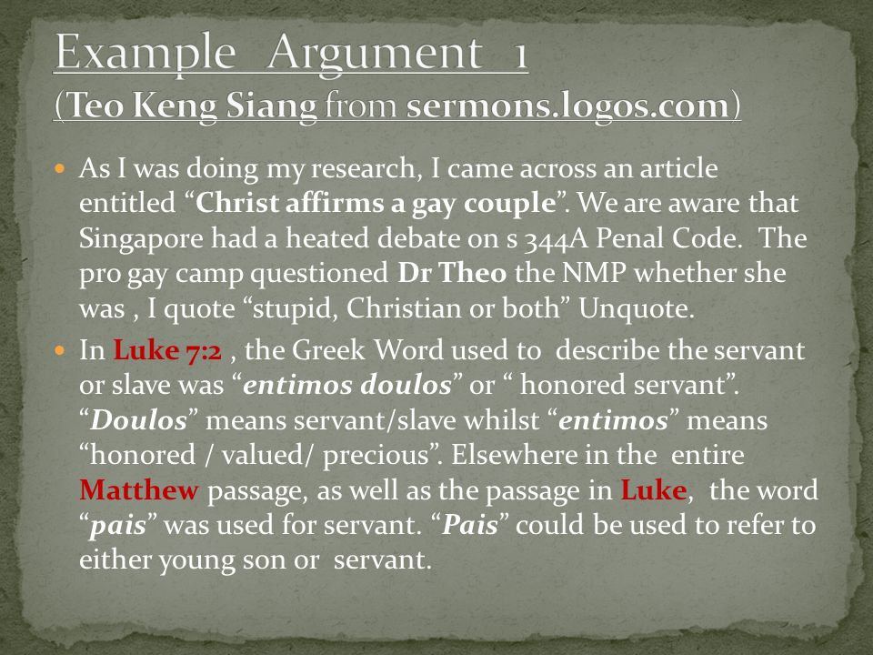 As I was doing my research, I came across an article entitled Christ affirms a gay couple.