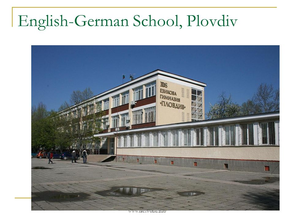 English-German School, Plovdiv