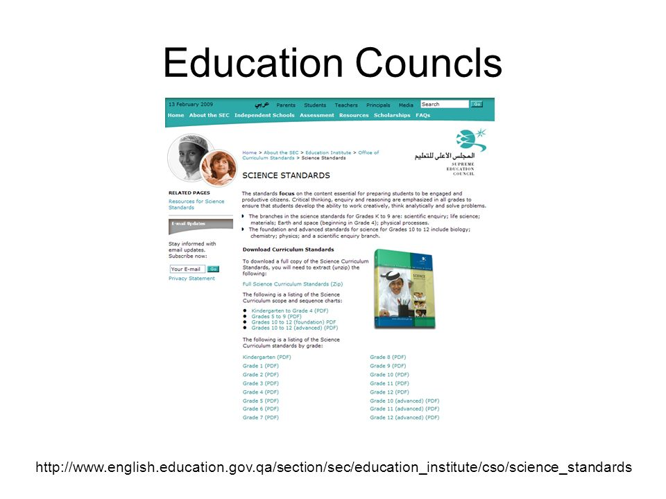Education Councls http://www.english.education.gov.qa/section/sec/education_institute/cso/science_standards