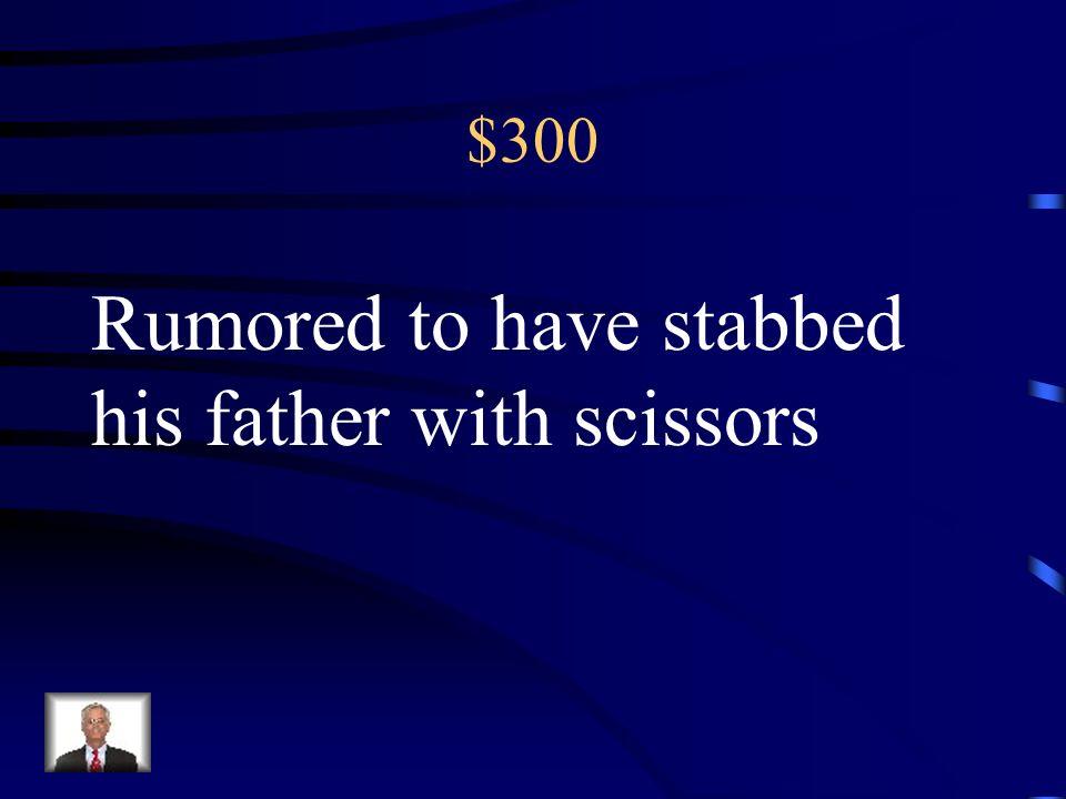 $200 Atticus