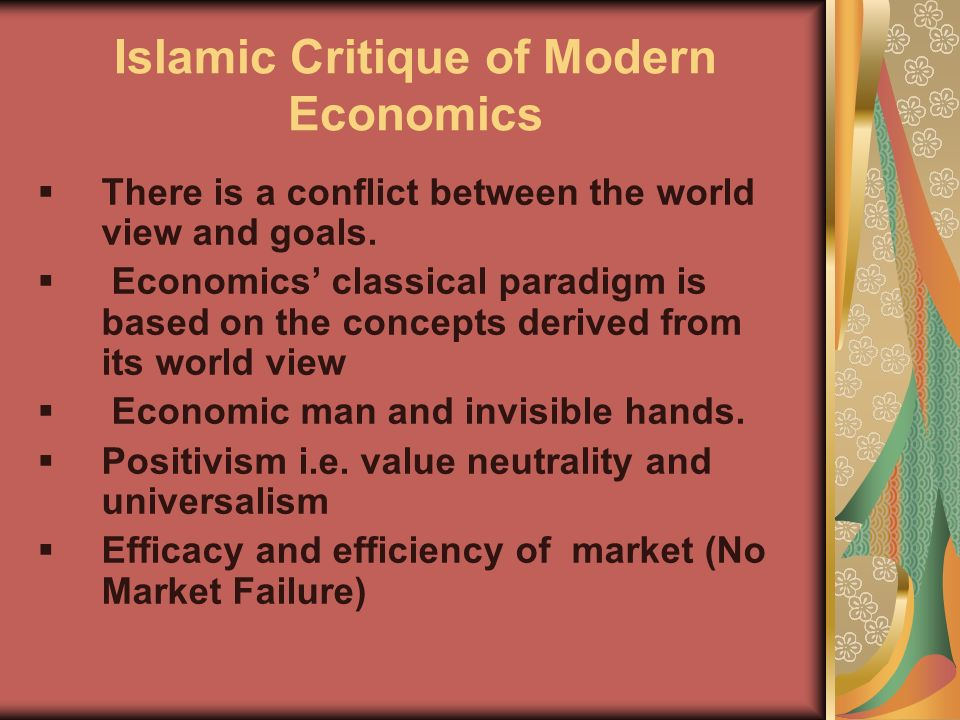 Islamic Critique of Modern Economics There is a conflict between the world view and goals.
