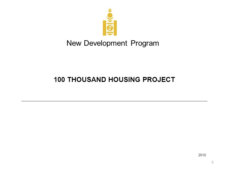 55 New Development Program 2010 100 THOUSAND HOUSING PROJECT