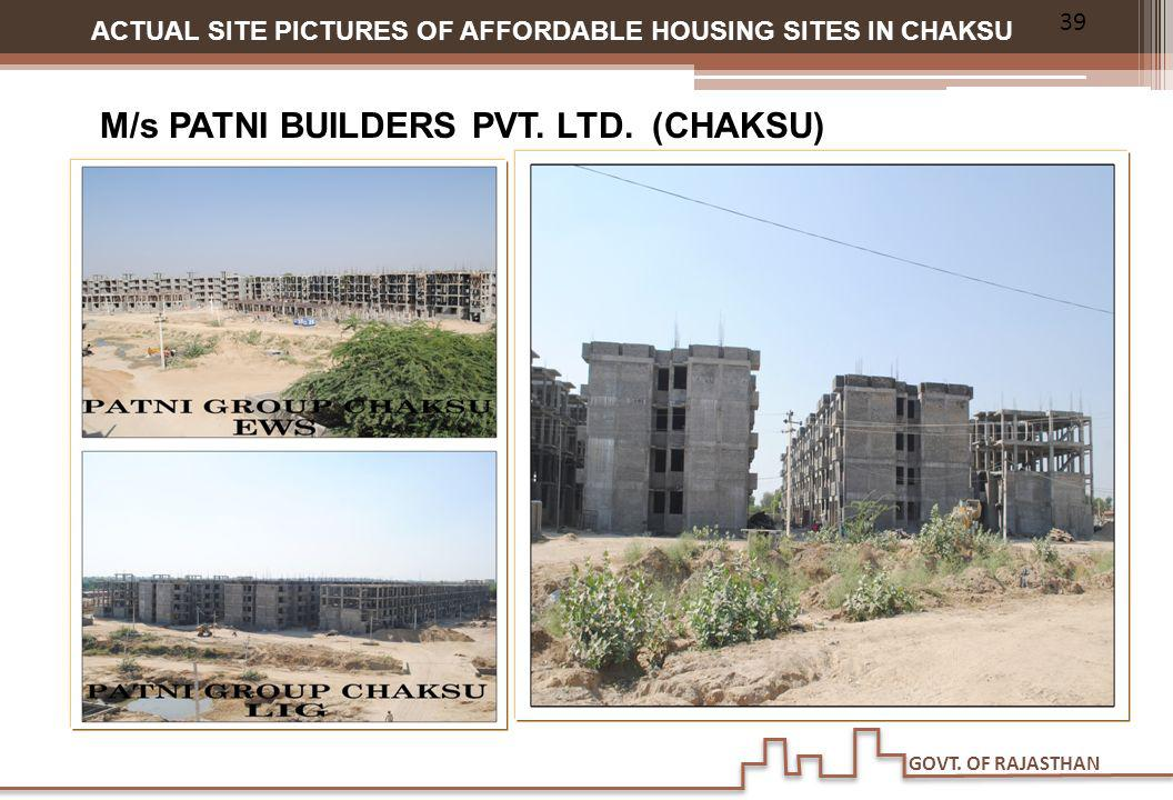 GOVT. OF RAJASTHAN ACTUAL SITE PICTURES OF AFFORDABLE HOUSING SITES IN CHAKSU M/s PATNI BUILDERS PVT. LTD. (CHAKSU) 39