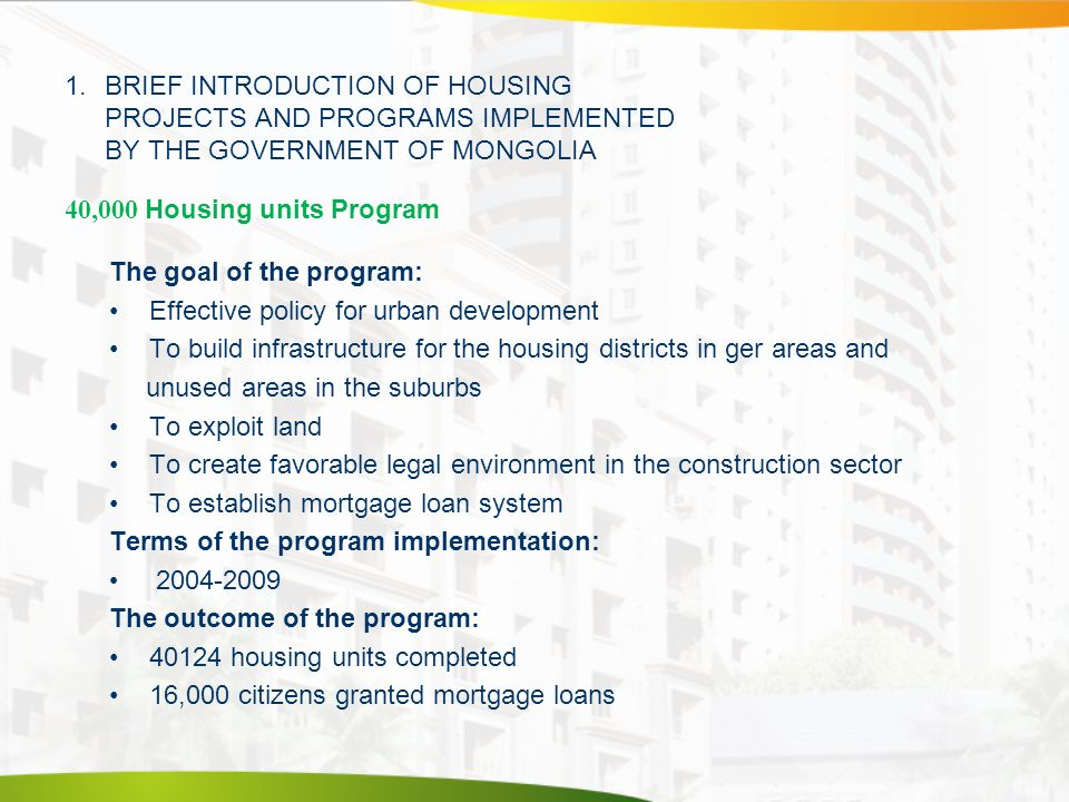 1. BRIEF INTRODUCTION OF HOUSING PROJECTS AND PROGRAMS IMPLEMENTED BY THE GOVERNMENT OF MONGOLIA The goal of the program: Effective policy for urban d