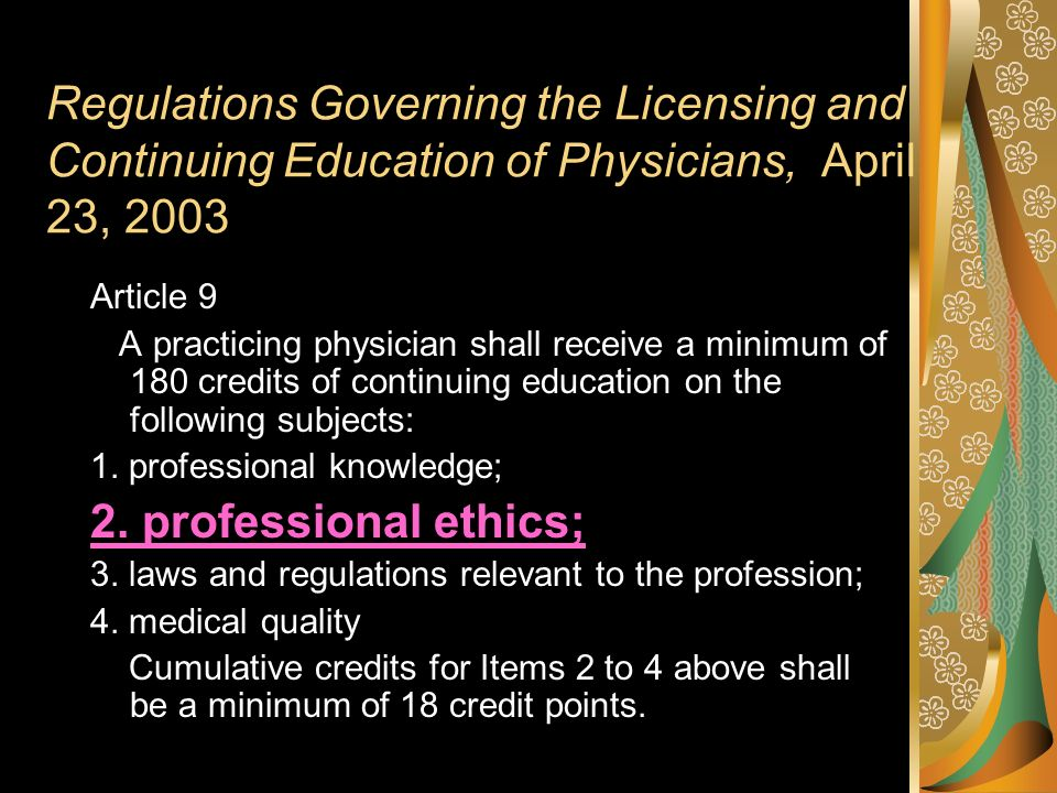 Regulations Governing the Licensing and Continuing Education of Physicians, April 23, 2003 Article 9 A practicing physician shall receive a minimum of