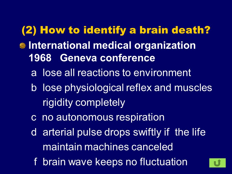 (2) How to identify a brain death? International medical organization 1968 Geneva conference a lose all reactions to environment b lose physiological