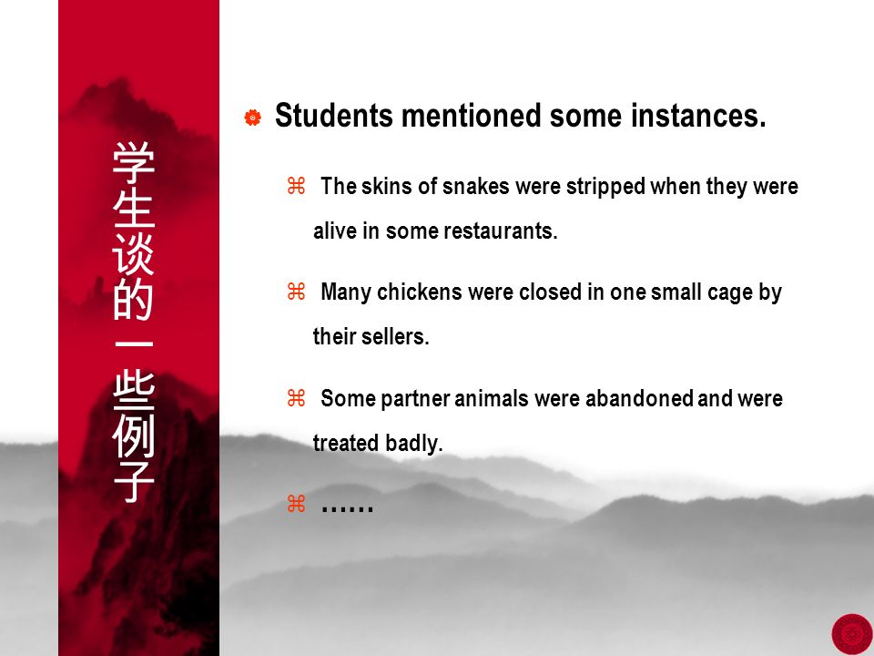 Students felt confused on: What should be done when people are in real need of animal products as life-saveing medicines.