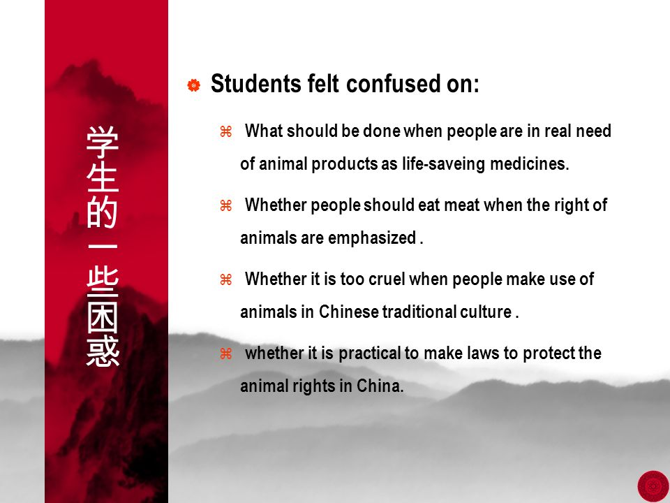 Students felt confused on: What should be done when people are in real need of animal products as life-saveing medicines. Whether people should eat me