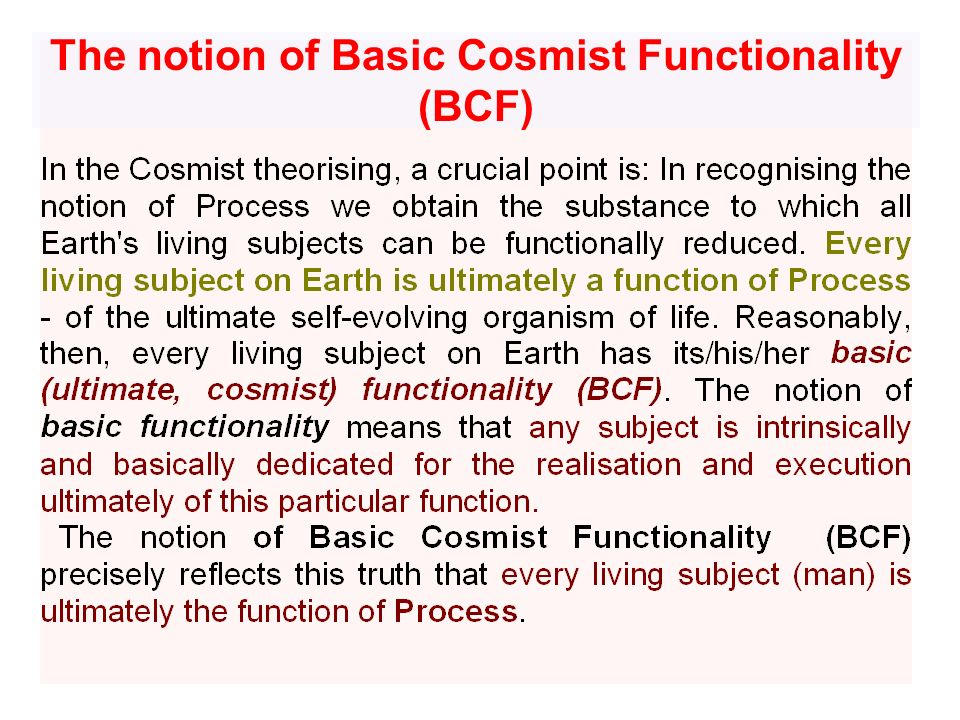 The notion of Basic Cosmist Functionality (BCF)